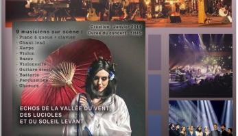 Concert Miyazaki et animation japonaise + Cécile Corbel (Arrietty)